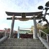 故郷須磨の天神さん 綱敷天満宮の画像