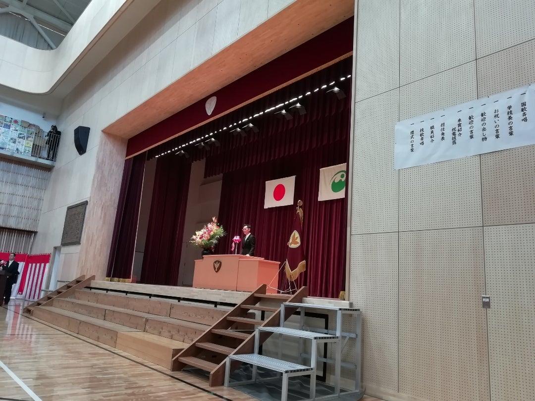 中学校 田無 第 二