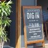 茅ヶ崎の美味しいお店を新規開拓!の画像