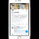 ☆LUIRE恵比寿店公式Twitterアカウントが始動しました☆の記事より