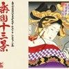 千葉の味  ポテトチップス 勝浦タンタンメン味 ❤︎ カルビー  ラブ・ジャパンプロジェクトの画像