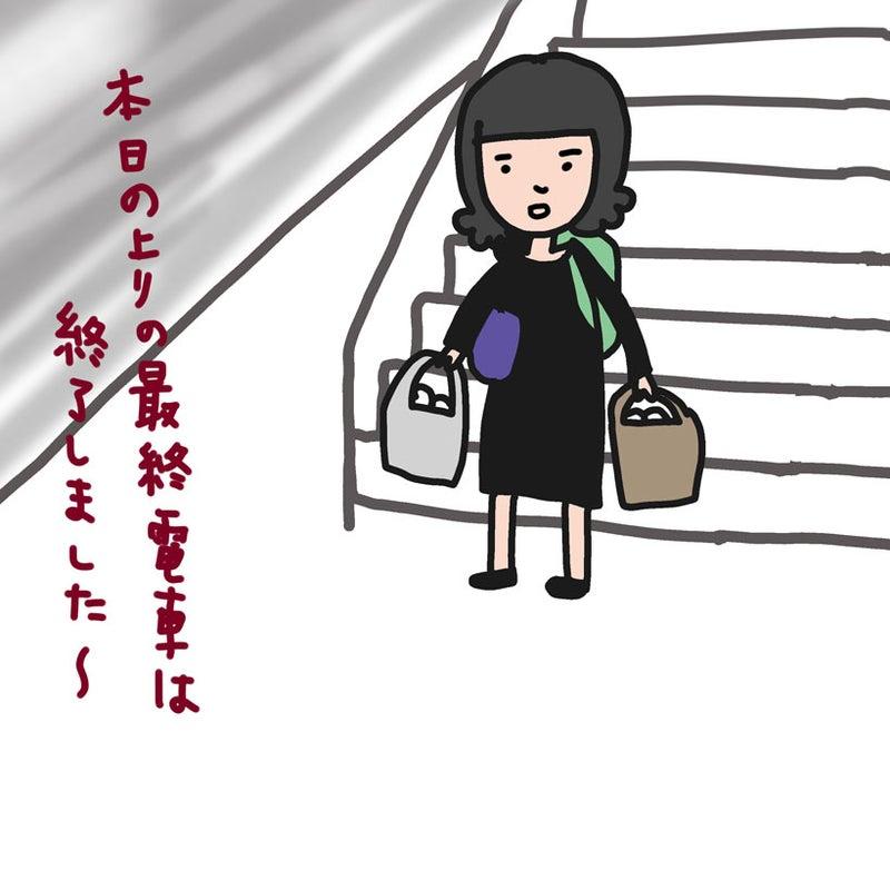 メールド!その1 | 日本でボンジ...