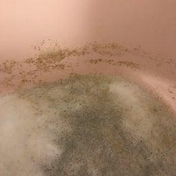 画像 お湯はりすると白いモヤモヤしたものが出てくる の記事より 6つ目