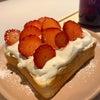 カフェin原宿『ドットコムスペーストーキョー/いちごクリーム』の画像