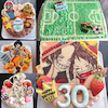 2.3月オーダーケーキまとめ♡の画像