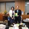 原田義昭環境大臣とリザーブストック著者白川対談「健常者、障害者関係なく働きたい人が働ける社会」の画像