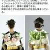 和装の花嫁さまに新たなアイテム!の画像
