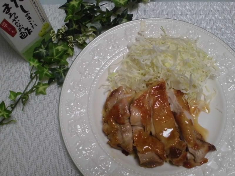 だし まろ 酢 さんま だしまろ酢おすすめレシピ|創味食品 - somi.jp