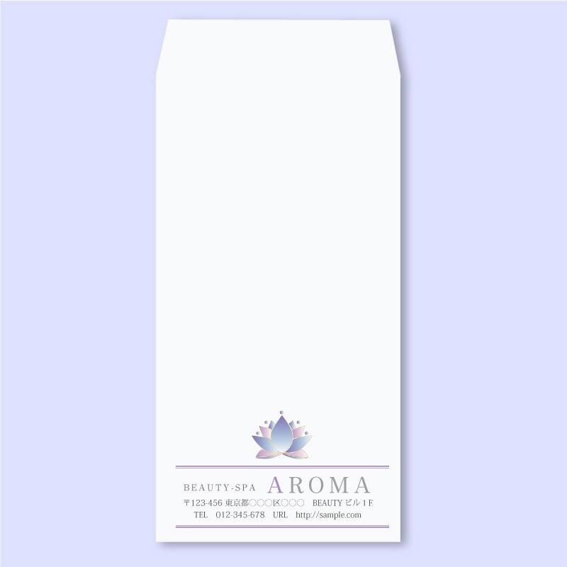リラクゼーションエステの封筒デザイン