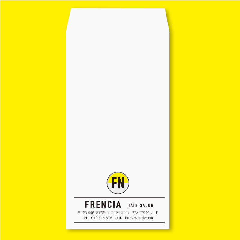 スタイリッシュな封筒デザイン印刷