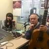 リエコラジオにジャズ&ボサノバギタリストがやって来た!の画像