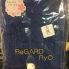 ReGARD …スタジオレンタル募集しまー!の画像