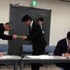 4月10日 「横浜市会議員選挙 当選証書付与式」の画像
