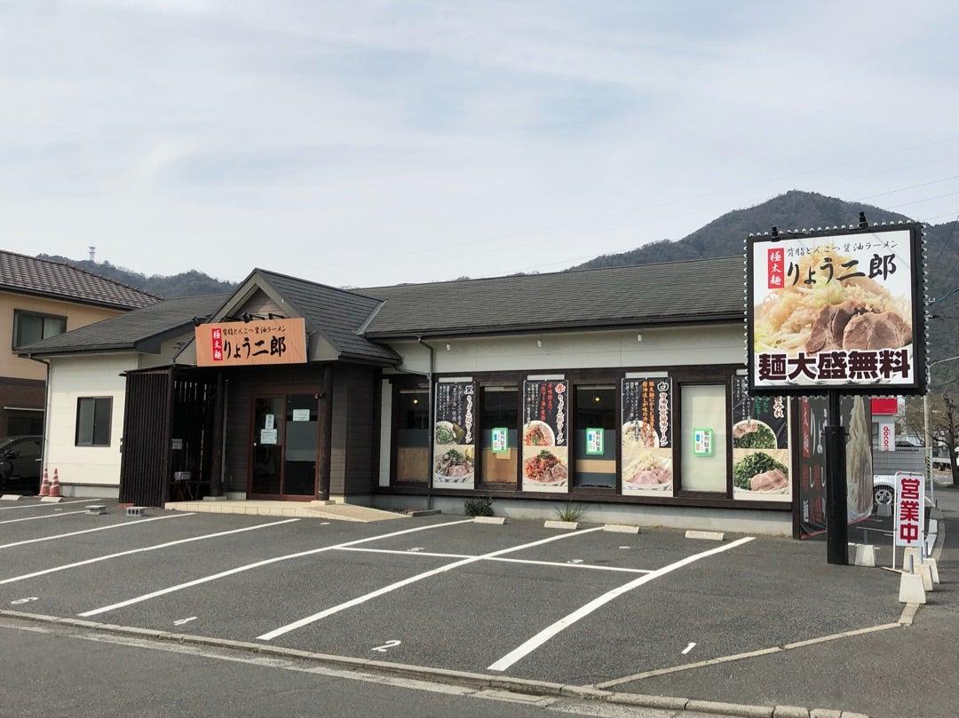りょう二郎(広島市 安佐南区 川内) | K U N I のブログ