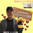 idのYouTuberが銀座で撮影♡+.。現場 初公開!!!の記事より