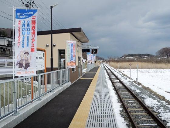 まったり駅探訪】三陸鉄道リアス線・八木沢・宮古短大駅に行ってきまし ...