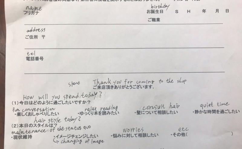 英語 ご ござい 来店 ありがとう ます