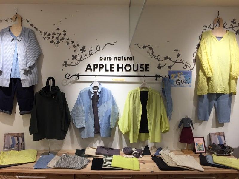 6b9344a9340 GWはアップルハウスのお洋服で!/平塚店 | APPLE HOUSE店頭ブログ