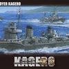 新製品☆日本海軍陽炎型駆逐艦 陽炎の画像