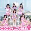 7/16(火)ロピロピ Fun Fun Stage 渋谷 SPACE ODD ニコラバ予約記事