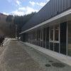 長野県 ジビエ活用に向けての画像