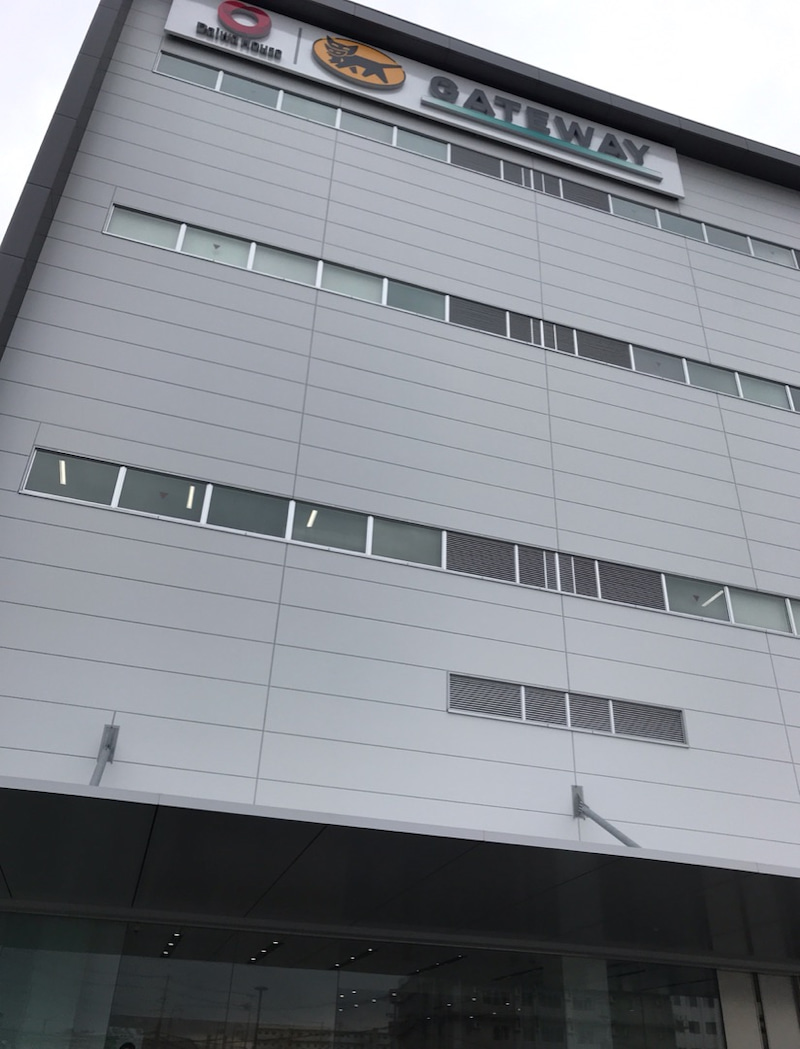 関西ゲートウェイの建物