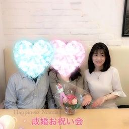 画像 アラフォー再婚女性の成婚アンケートとお祝い会♡ の記事より 2つ目
