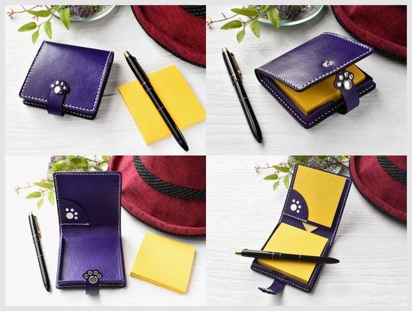 紫革の付箋ケース