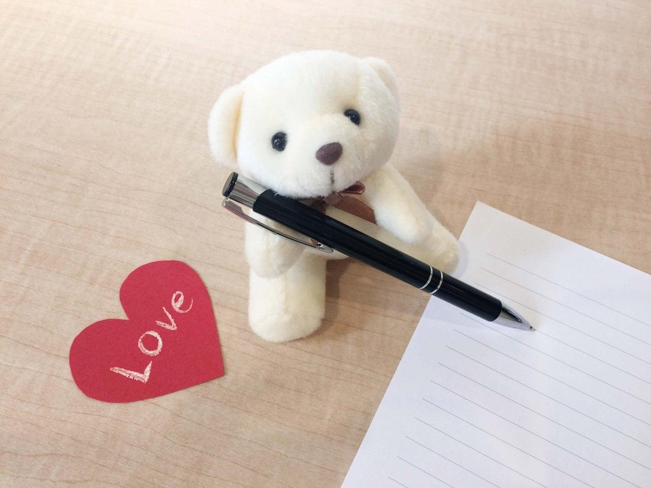 自分で書いた自分への恋文をみずから公開。己からの愛をさあ受け取れ、というサンプルはこちらです(笑)