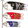 鯉のぼりの画像