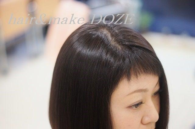 #ドーゼ #高岡早紀風前髪 #髪質改善