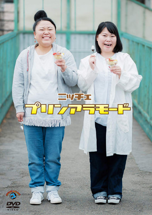 ニッチェ 江上 ブログ