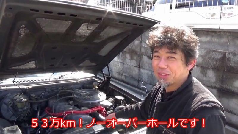 丸山 モリブデン バイク