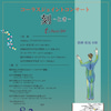 コーラス ジョイントコンサート「刻 -とき-」指揮 #松尾卓郎の画像