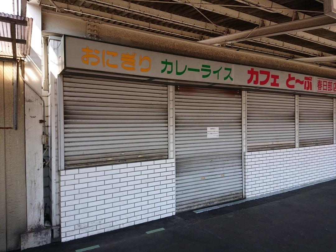 https://stat.ameba.jp/user_images/20190413/10/sasurai-museum/6b/e4/j/o1080081014390190750.jpg