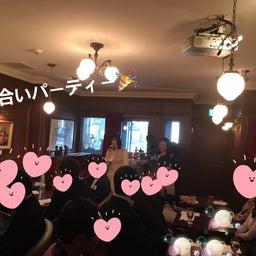 画像 令和元年「夏までに出会おう!お見合い婚活パーティー」のお知らせ の記事より 1つ目