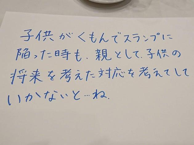 KUMONママサポーター座談会