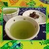 エイジングケア 緑茶を飲んでから動くと体の脂肪の燃焼効率が高まるの画像