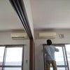 エアコンクリーニング 研修の画像
