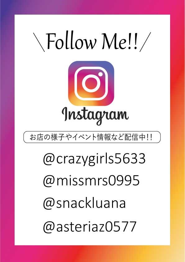 LUANA Instagram公式アカウントもよろしく!