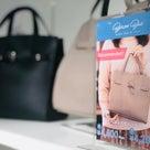 倉吉から世界へ!日本を代表するバッグメーカー【BARCOS】の記事より