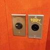 200Vコンセント  仕様変更(機器変更)で差込口を交換⇒使えるようにする@渋谷区神宮前の画像