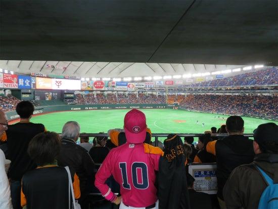 東京ドーム 橙魂2019