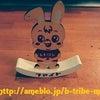 モウチョットオシゴトガンバリマッス!の画像