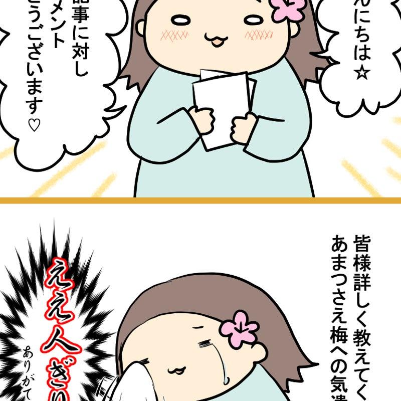 初期 妊娠 口内炎 超