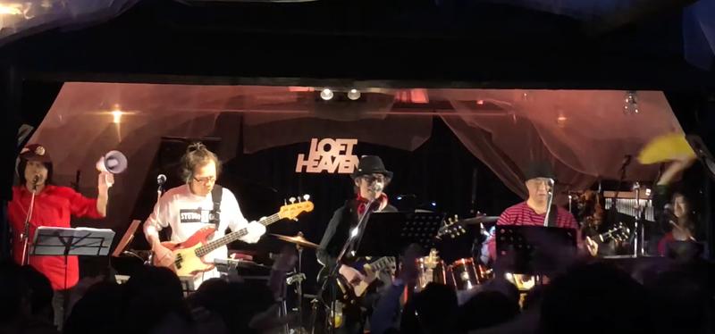 ヘブン 渋谷 ロフト LOFT HEAVEN(ライブハウス)でコロナクラスター感染?3/20の出演アーティストやクドカンについて![ロフトヘブン]