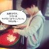 ▶︎第4弾!みーたんのトリチリ丼!の画像
