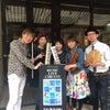 [ぽよDUO]×[Pia]ランチライブ@六本木一丁目「ARK HiLLS CAFE」の画像