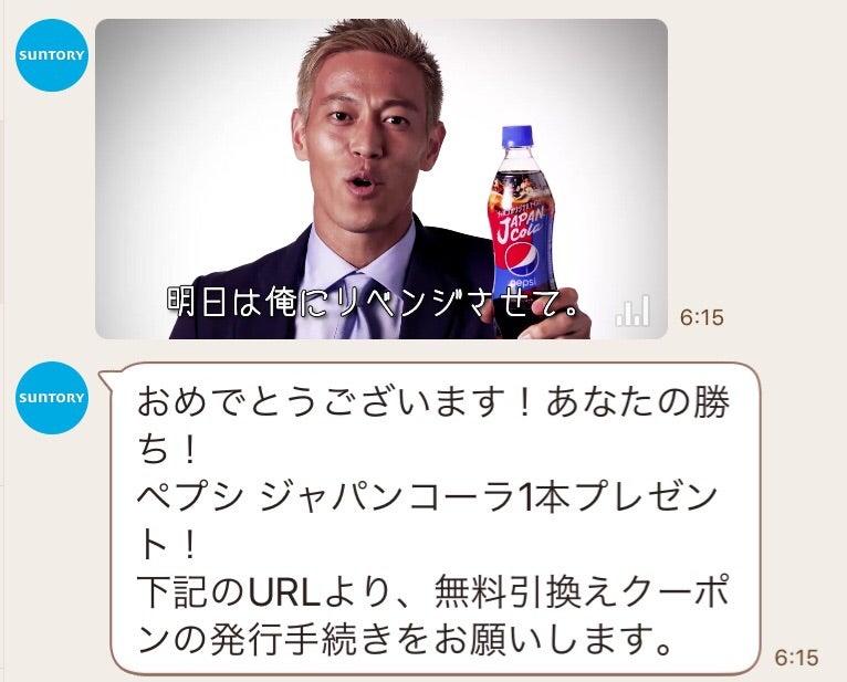 勝ちました〜!!!
