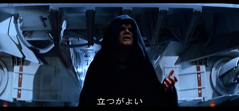 スター・ウォーズ/ジェダイの帰還』⑥~年老いたヨーダとルーク